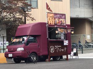 アンシャンテのキッチンカー(ベビーパンケーキ)出店 @ 藤ノ木さんかく広場